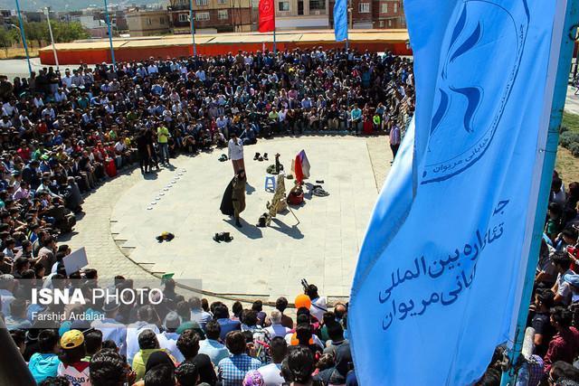 اعلام نمایش های بخش مرور جشنواره تئاتر خیابانی مریوان
