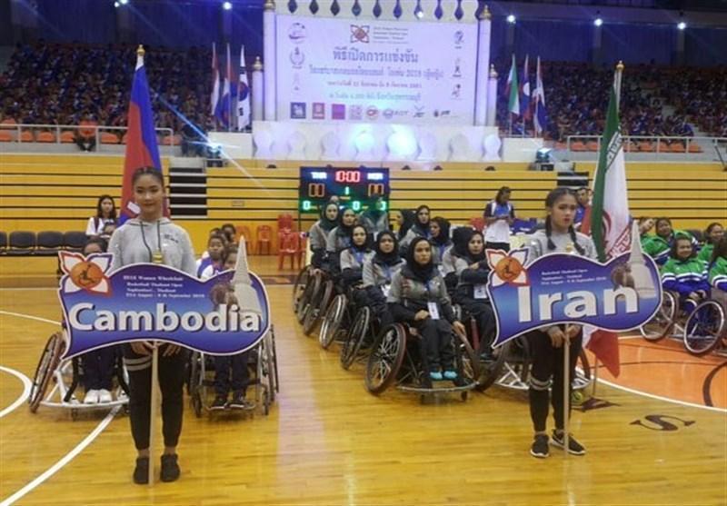 اعلام برنامه بازی های ایران در مسابقات آزاد بسکتبال با ویلچر بانوان تایلند