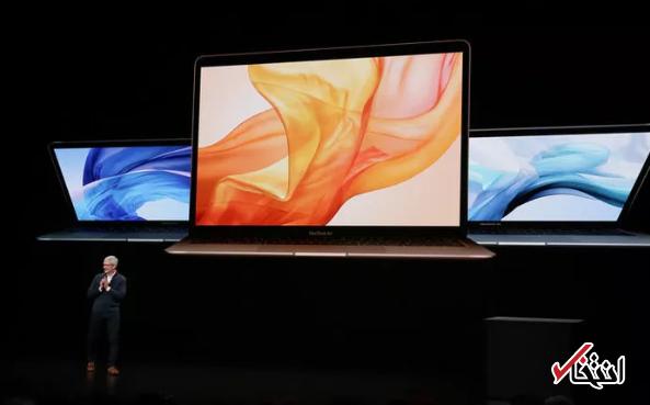 شرکت اپل مک بوک ایر 2018 را رونمایی کرد ، 17 درصد باریک تر از نسخه پیشین ، امنیت فوق العاده