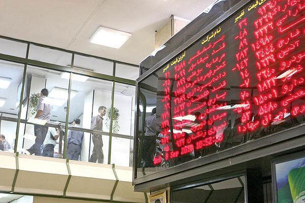 لحظه به لحظه با بورس؛ بورس در ابتدای معاملات به پله 171 واحدی صعود کرد