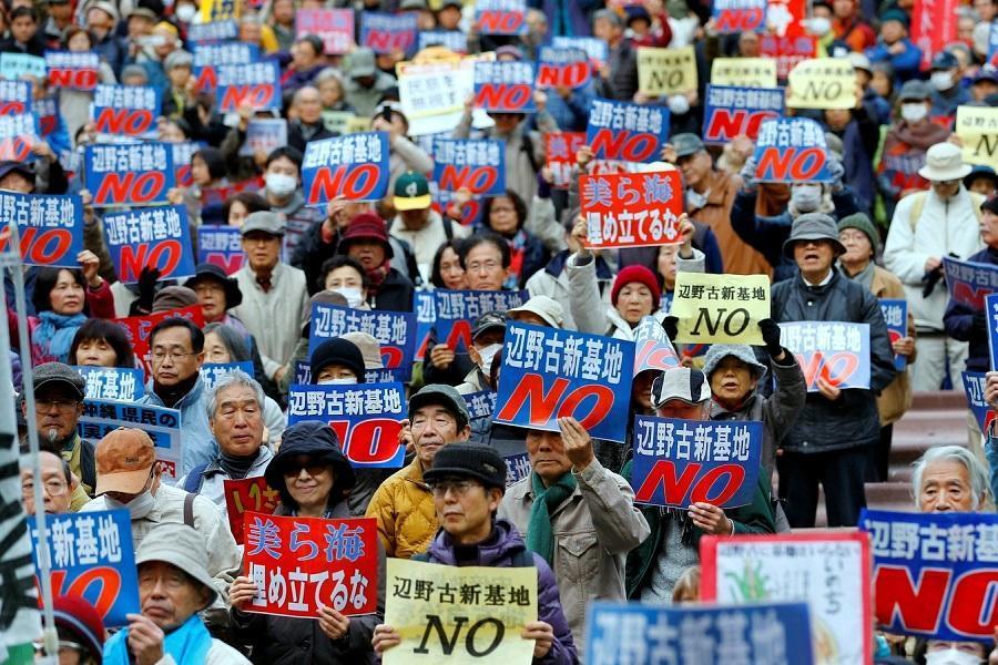 تجمع ضد آمریکایی در ژاپن برگزار گردید