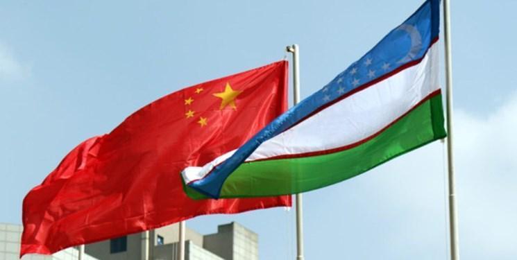 ازبکستان و چین پروسه صلح آمیز افغانستان را آنالیز کردند