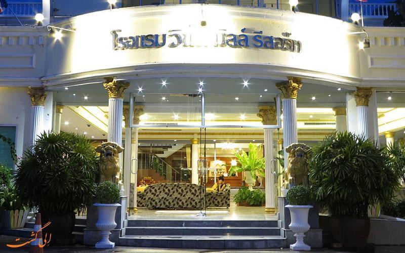 معرفی هتل ویند میل ریزورت پاتایا ، 3 ستاره