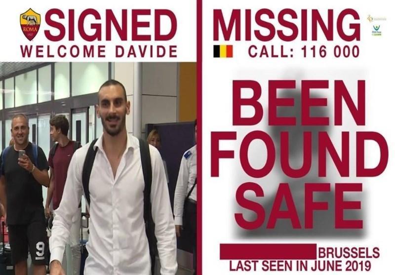 باشگاه رم، گمشده ای دیگر را هم پیدا کرد؛ این بار یک کودک 9 ساله!