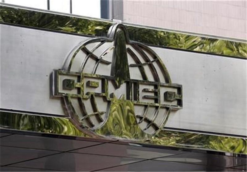رایزنی ترکیه و آمریکا در مورد قرارداد موشکی با چین