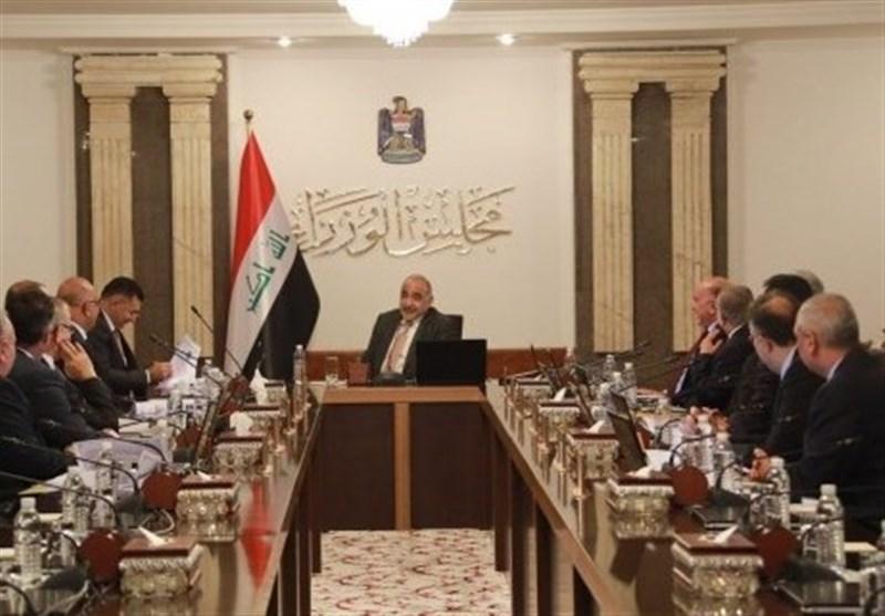 عراق، برگزاری جلسه فوق العاده کابینه عبدالمهدی
