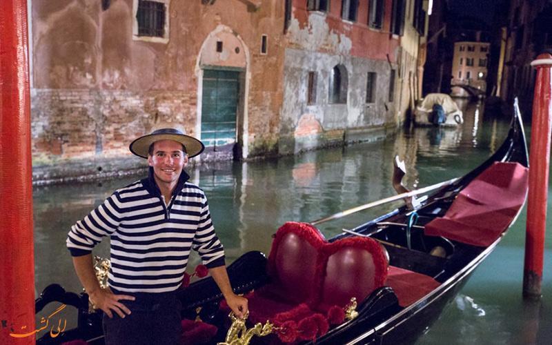 آیا تا به حال سوار بر گوندولا در ونیز شده اید؟