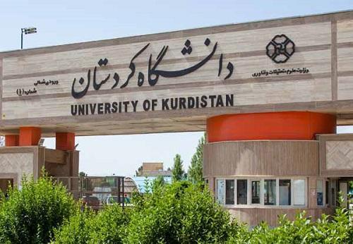 دانشگاه کردستان در حوزه مهندسی و فن آوری پیروز به کسب صندلی 800-601 شد