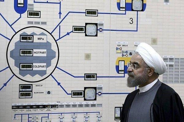 واکنش های بین المللی به اعلام گام چهارم هسته ای ایران