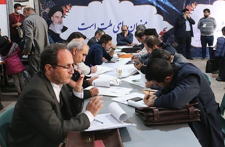 آخرین آمار وزارت کشور از ثبت نام کنندگان انتخابات مجلس یازدهم
