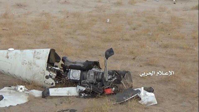 انصارالله پهپاد جاسوسی ائتلاف عربستان را سرنگون کرد