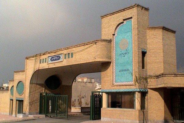 دانشگاه پیام نور در هیچ شرایطی تعطیل نمی شود ، برگزاری امتحانات انتها ترم مطابق برنامه