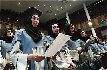 آخرین سطح بندی دانشگاه های خارجی مورد تایید وزارت علوم اعلام شد