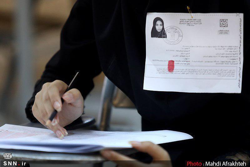 کارت ورود به جلسه آزمون کارشناسان رسمی دادگستری سوم دی ماه منتشر می گردد