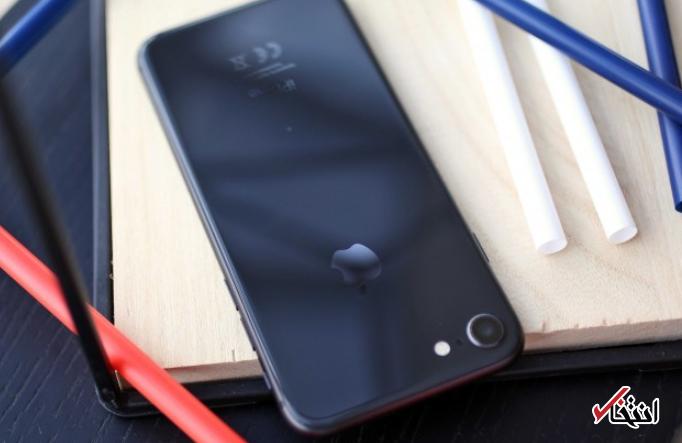 آیفون 9 با فیس آی دی و صفحه نمایش بزرگتر از آیفون 8 وارد بازار خواهد شد