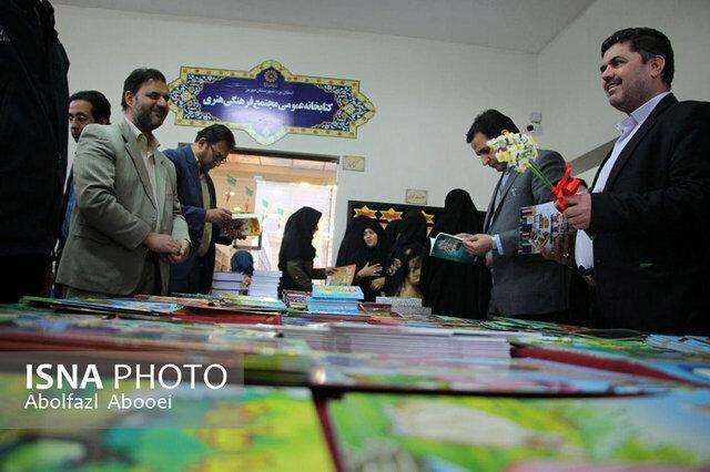 افتتاح نمایشگاه کتاب دهه فجر در مهریز