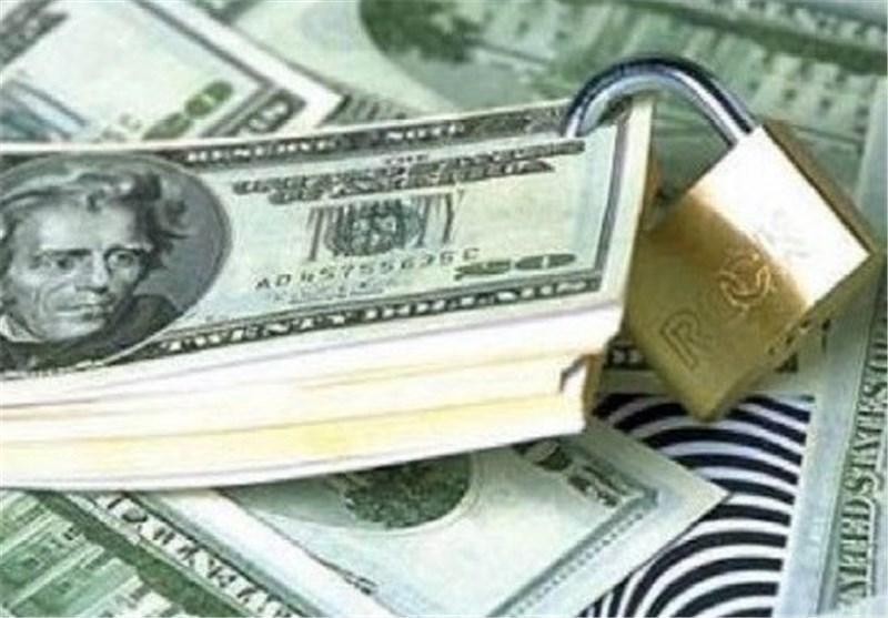 چین و صربستان پیمان پولی دوجانبه امضا کردند