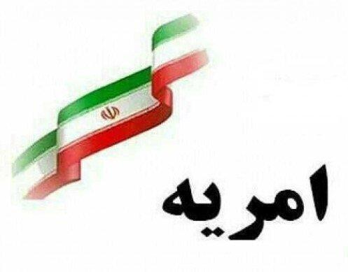 فراخوان جذب سرباز امریه در جهاددانشگاهی واحد خراسان شمالی