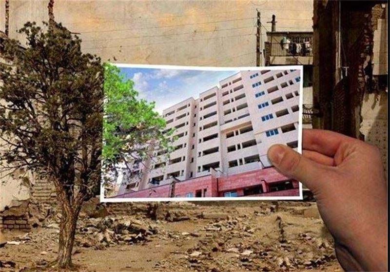 بهسازی 10 هزار واحد مسکونی فرسوده در کردستان