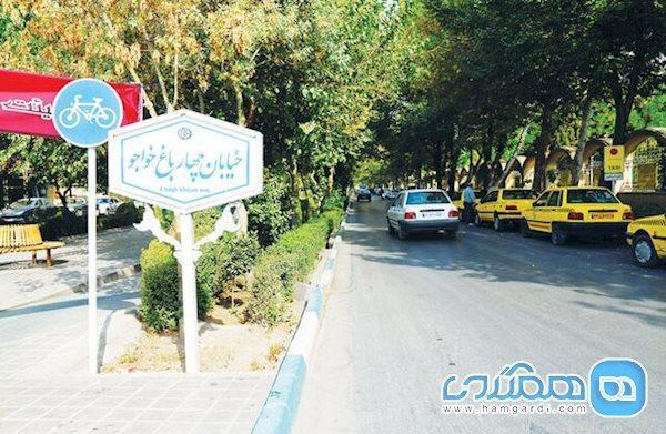 بایدها و نبایدهای یکسان سازی در چهارباغ اصفهان