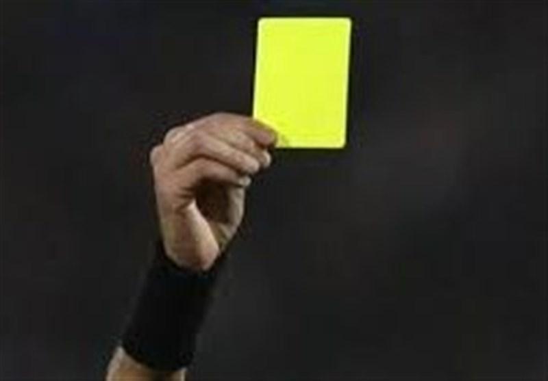 احتمال در نظر دریافت کارت زرد برای پرتاب آب دهان