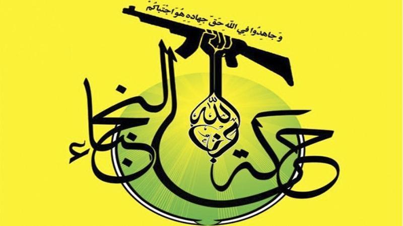جنبش النجباء عراق: خواستار بیرون راندن نظامیان اشغالگر آمریکایی از کشور هستیم