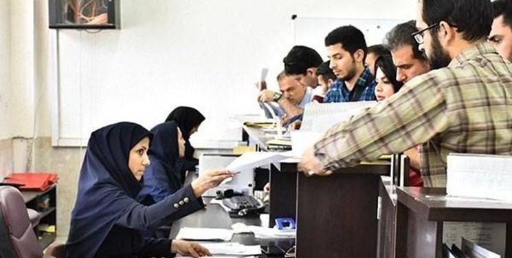فارس من، مساعدت دانشگاه ها با دانشجویان شهریه پرداز، آنالیز تخفیف یا تقسیط شهریه در هیات امنای دانشگاه ها