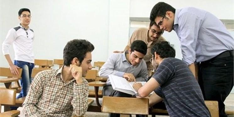 شرط بازشدن دانشگاه و برگزاری امتحان انتها ترم به صورت حضوری