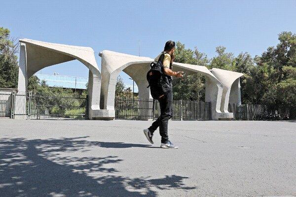 شیوه برگزاری امتحانات دانشگاه تهران اعلام شد ، امتحانات دانشجویان کدام مقاطع حضوری برگزار می گردد؟
