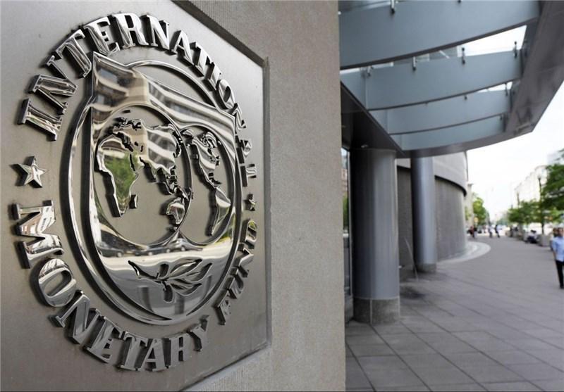 صندوق بین المللی پول: اقتصاد پاکستان در سال آینده با تغییرات مثبت همراه می گردد