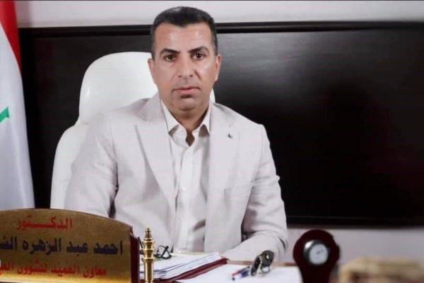 یک استاد دانشگاه در عراق ترور شد