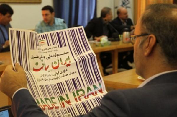 بیش از 500 فعال دانش بنیان و خلاق در نشان ایرانی 2 ایران ساخت مشارکت کردند خبرنگاران