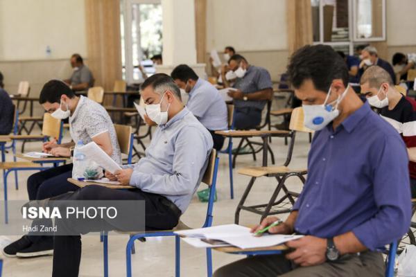 تقویم برگزاری آزمون های 1400 وزارت علوم اعلام شد، آزمون کارشناسی ارشد اولین آزمون سال جدید