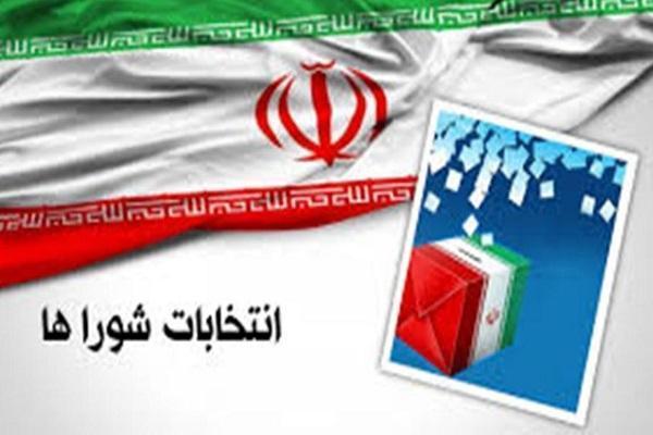 شروع ثبت نام داوطلبان انتخابات ششمین دوره شورا های روستا و عشایری