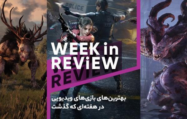 از انیمیشن پابجی تا رکوردزنی PS5؛ بهترین های بازی های ویدیویی