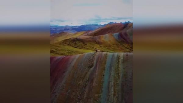کوه آسونگاته یکی از پدیده های زیبای زمین شناسی