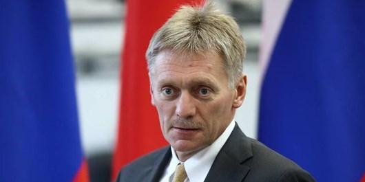 تور استرالیا ارزان: واکنش روسیه به توافق نظامی آمریکا، انگلیس و استرالیا