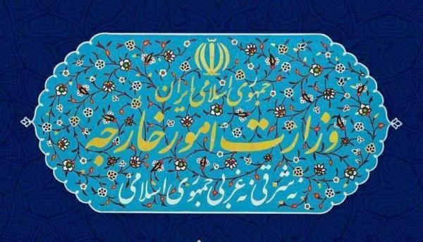 بیانیه وزارت خارجه درباره فرایند عضویت ایران در شانگهای